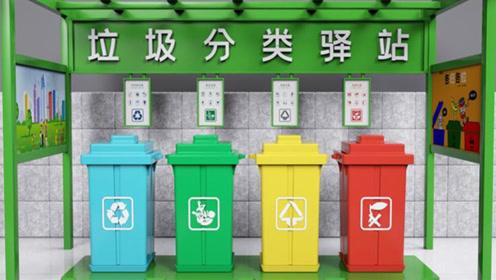 为什么要垃圾分类?垃圾是放错了位置的资源,看垃圾带来的益处