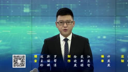 2019-7-15 NEWS