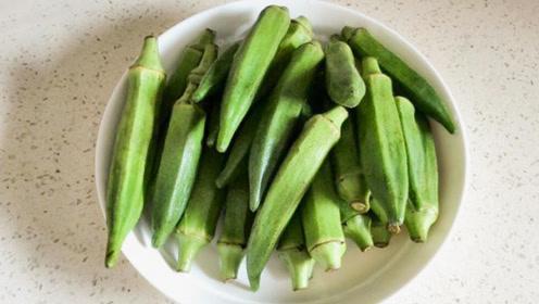 糖尿病人吃秋葵能降糖?专家告诉你要这么吃