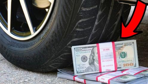 老外将7万美元放在轮胎下,一脚油门下去,彻底毁掉三观!