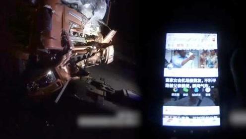 他开车玩手机追尾,手机掉地上还在放视频