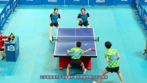 国乒天才C位出道,实力甩对手几条街,有望成东京奥运黑马!