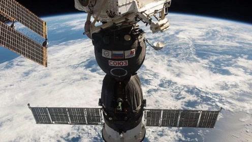 NASA为何拒绝乘坐联盟号飞船去国际空间站?俄罗斯人指出原因