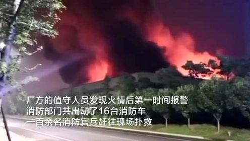 长沙县一厂房突发大火现场黑烟弥漫 消防官兵深夜救援