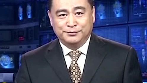 央视新闻联播主持人张宏民近照,58岁还是一个人,没有结婚
