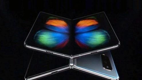 三星Galaxy Fold已经通过最后的测试 准备重新上市