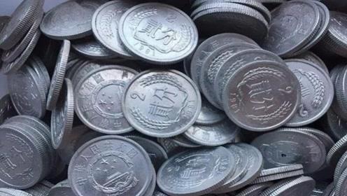 """铝分币""""五大天王"""",现在还值多少?很多人家里还有,赶紧看看了"""