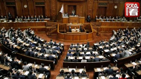 66秒看懂日本参议院选举到底在选什么?怎么选?