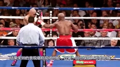 中国小将一拳KO日本王者,中国逆天翻盘终复仇!网友:打脸吗