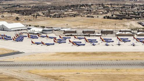 波音737Max现身加利福尼亚飞机坟场,场面令人震撼