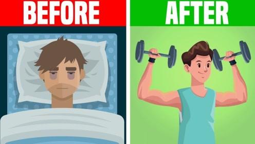 如何每天醒来都充满动力?