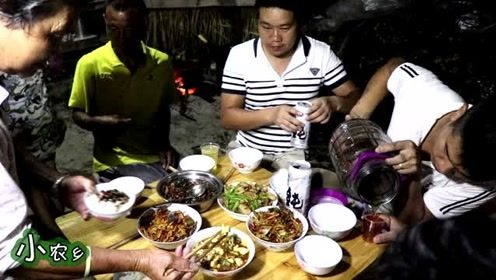 """小农乡:和鱼哥煮60斤""""野货""""叫上全村人喝到半夜11点,过瘾"""