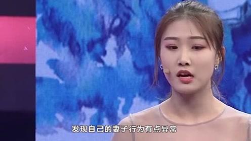 妻子出轨小叔子遭丈夫毒打,丈夫做出这一举动,涂磊:真不要脸!