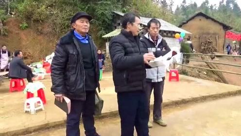 云南农村,新郎家条件不好,新娘以后会跑吗