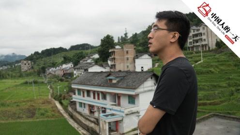 银行职员去村里当第一书记 先学苗语和吃辣椒