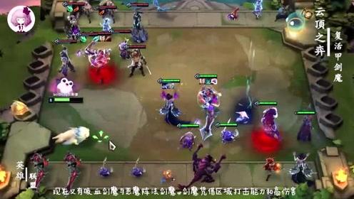 LOL云顶之弈:一人之力扭转局势,盘点那些最强C位英雄!