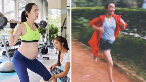 孕期姚晨举杠铃,陈意涵跑步,准妈妈适合什么样的运动?