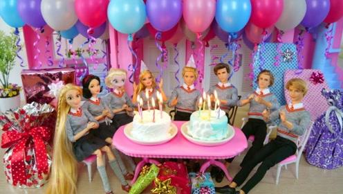 小美女过生日,好朋友前来参加生日派对,还送上精美礼物!