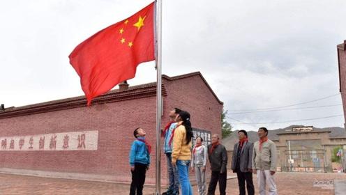 五星红旗象征着什么?我国国旗是怎么由来的?说出来你可能不信