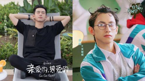 俞彬《关同学》成首位无台词男主,与李现用不同方式晋升暑期男神