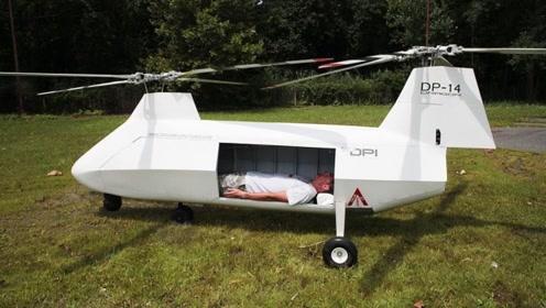 美国救生无人机,可运输伤员,像个棺材安全吗