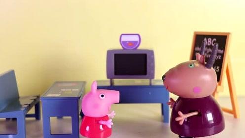 今天羚羊夫人告诉小猪佩奇 海洋是最广阔的海洋资源 玩具故事