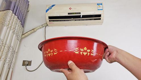 开空调,房间里放一盆水有没有用?多亏内行人告诫,告诉家人看看