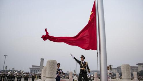 天安门早上升国旗,为什么要升到28.3米?中国人都该懂