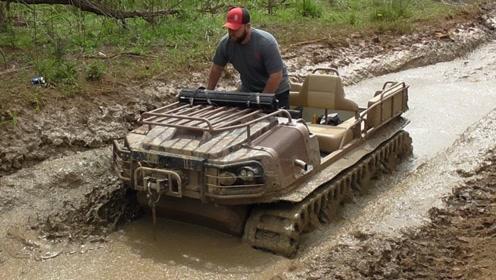 世界最牛越野车,外形长得和坦克一样,能在泥坑中自由行使
