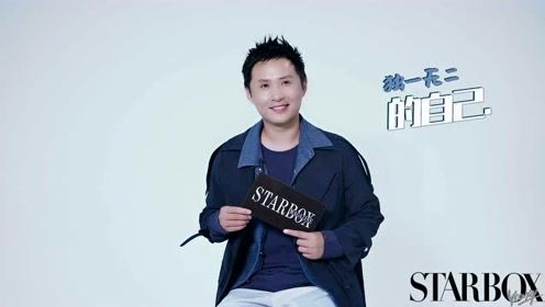 STARBOX 边江:将一切,幻化成真
