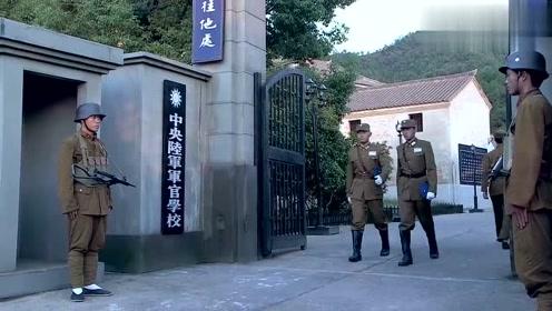 雪豹坚强岁月:周卫国升营长,回去不是喝酒庆祝,原来是想萧雅了