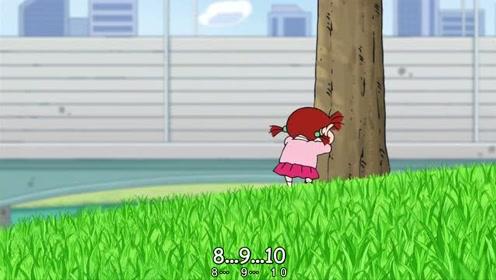 蜡笔小新-小新玩捉迷藏,头藏好可屁股露在外边一下就被妮妮找到
