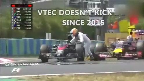 2015年F1匈牙利站难忘镜头:阿隆索艰难推车