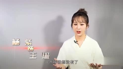 烈火英雄:班长徐小斌牺牲,王璐狂奔过去这段,杨紫表示状态崩溃
