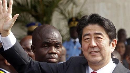 """日本欲进军非洲与""""一带一路""""竞争?韩媒:迟了几百年"""