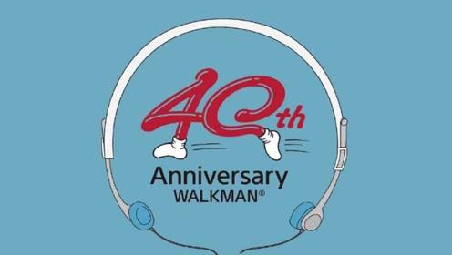 传承仍在继续!索尼上线Walkman 40周年主题网站