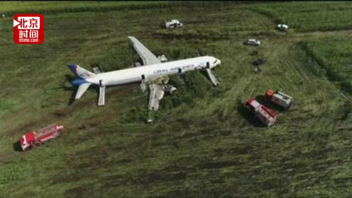 俄客机因撞鸟群迫降致75伤 乘客:很高兴我们还活着
