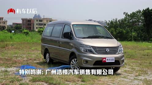 《新车到店》菱智2019款 M5L 1.6L 7座豪华型