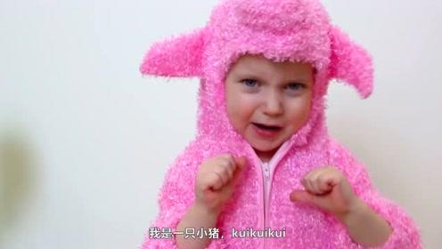 萌娃们可真会玩呢!好可爱的小绵羊呀!小家伙真是萌萌哒!