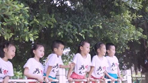 2019海南省军区幼儿园大一班毕业季微电影——沐林影视出品