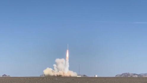 """最瘦小哥哥!中国航天""""国家队""""首次成功发射捷龙一号运载火箭"""