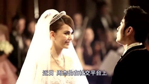 周杰伦晒与昆凌亲吻照,同游泰国为昆凌庆祝26岁生日