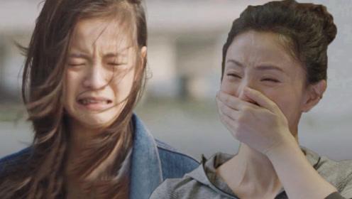 小欢喜:宋倩不同意英子学天文,撕毁志愿书,刘静说秘密宋倩痛哭