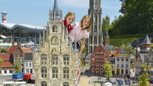 世界最小城市,被称为小人国,小孩比房子都高!一起来见识下