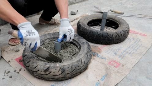 水泥和轮胎能做什么?小哥一波骚操作,看完成品服了!