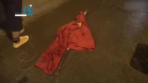 刚刚,乱港分子又一次自证无耻 将五星红旗从旗杆上扯下