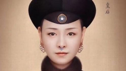 富察皇后到底有多美?专家用高科技还原其样貌,网友:美哭了