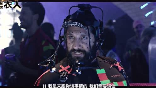 《黑衣人:全球追缉》全网热播 话痨雷神害死外星好友