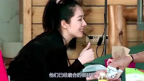 向佐安慰郭碧婷:对我妈不用客气!向太的反应太意外,够刷十遍!