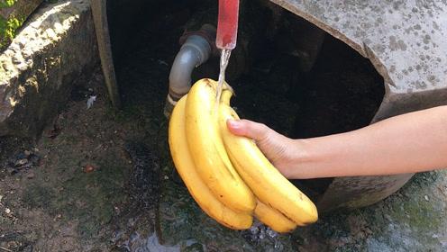 买回来的香蕉先别吃,用水冲一冲太厉害了,看完你也试试
